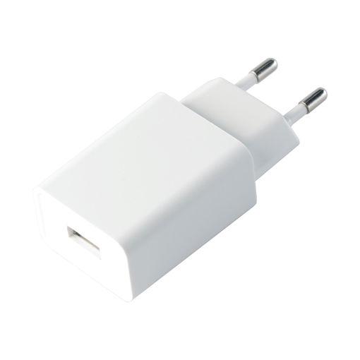 MF Product Jettpower 0355 Duvar Şarjı Tek Usb 5V2A Beyaz resmi