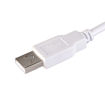MF Product Shift 0479 USB Yazıcı Kablosu 5 m Beyaz resmi