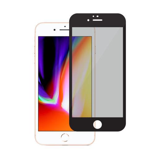 MF Product Jettpower 0379 2.5D Renkli Ekran Koruyucu Cam iPhone 6P/7P/8P resmi