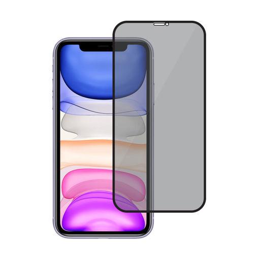 MF Product Jettpower 0381 2.5D Renkli Ekran Koruyucu Cam iPhone Xr/11 resmi