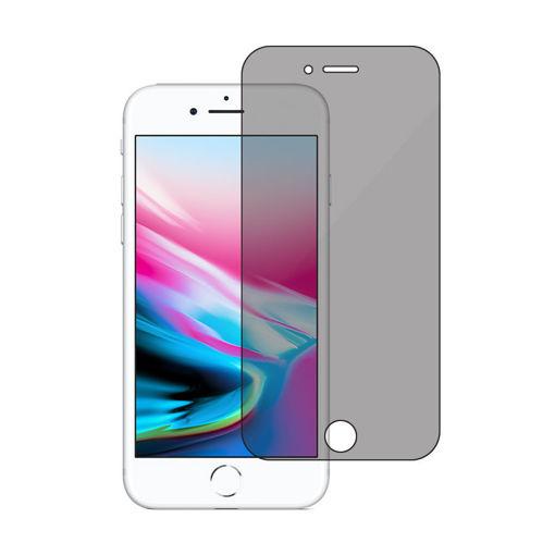 MF Product Jettpower 0383 Privacy Ekran Koruyucu Cam iPhone i7/i8/SE 2 resmi