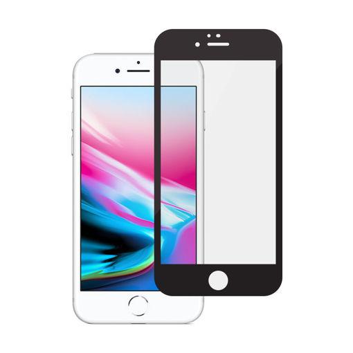 MF Product Jettpower 0388 Premium Ekran Koruyucu Cam iPhone İ7/İ8/SE 2 resmi