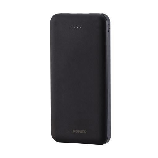 10000 mAh bataryası olan, 2 USB çıkışı bulunan taşınabilir şarj cihazı olarak bilinen powerbank
