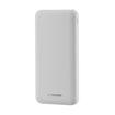 MF Product Jettpower 0065 10000 mAh 2.1A Hızlı Şarj Powerbank Beyaz resmi