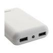MF Product Jettpower 0069 10000 mAh Led Işıklı Mini Powerbank Beyaz resmi