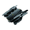 MF Product Atlas 0502 GPS'li Smart Drone 1080p Siyah resmi