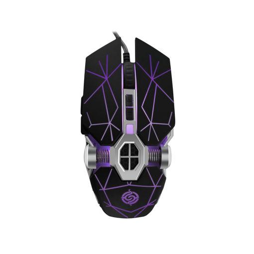 MF Product Strike 0587 RGB Kablolu Gaming Mouse Siyah resmi